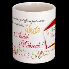 cadeau aïd mug personnalisé
